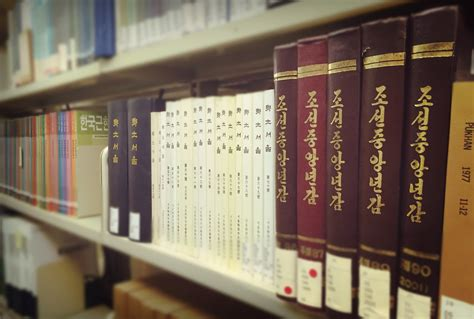 Korean Language Reference Support   Asian Library