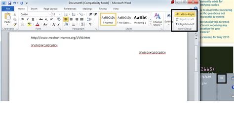 windows - How do I set the the text direction in word 2010