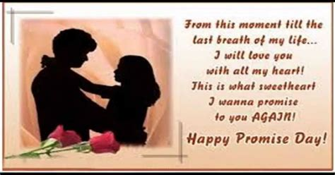 Promise Day Wishes Messages SMS – Happy Promise Day 2018