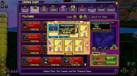 Wizard101: New Ultra Pet Talents and Craftable Pet Jewels