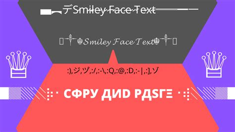 :) Smiley Face Text ツ゚ - #1 Copy and Paste